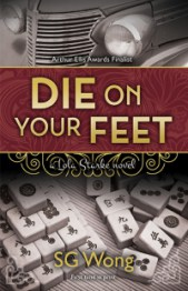 Die_On_Your_Feet_5541b161de521.jpg